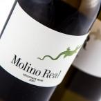 Molino Real 2014 -50cl.