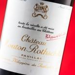 Château Mouton Rothschild 2015