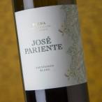 José Pariente Sauvignon Blanc 2017