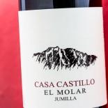 Casa Castillo El Molar 2016