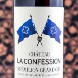 Château Confession