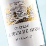 Château La Tour De Mons 2011