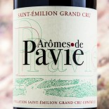 Arômes Pavie
