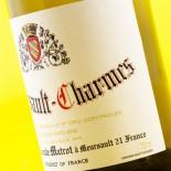 Domaine Matrot Meursault 1er Cru Charmes 2015
