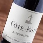 Domaine René Rostaing Côte-Rôtie Ampodium 2015