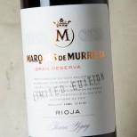 Marqués de Murrieta Gran Reserva 2011