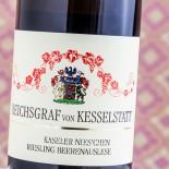 Reichsgraf Von Kesselstatt Kaseler Nies'Chen Beerenauslese 1999 - 37,5 Cl