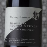 Domaine Roches Neuves Saumur Champigny 2016