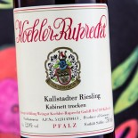 Koehler-Ruprecht Kallstadter Riesling Kabinett Trocken 2012