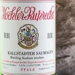 Koehler-Ruprecht Kallstadter Saumagen Riesling Auslese Trocken Rr 2007