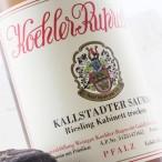 Koehler-Ruprecht Kallstadter Saumagen Riesling Kabinett Trocken 2016
