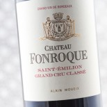 Château Fonroque 2016 Magnum