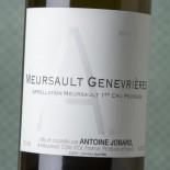 Antoine Jobard Meursault Genevrières