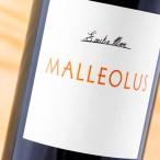 Malleolus 2015 -5L.