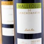 Malleolus de Sanchomartín 2014