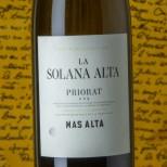 La Solana Alta 2017