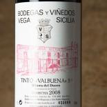 Valbuena 5º Año 2008
