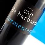 Cap de Barbaria 2011