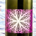 Casa Pardet Ancestral Chardonnay 2016