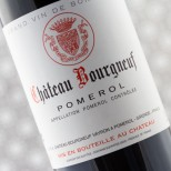 Château Bourgneuf 2014
