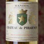Château De Pibarnon Blanc 2015