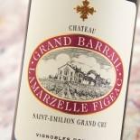 Château Grand Barrail Lamarzelle Figeac 2012