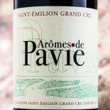 Arômes De Pavie 2013