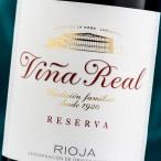Viña Real Reserva 2015
