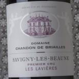 Chandon de Briailles Savigny-Les-Beaune 1er Cru Les Lavières 2017