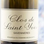 Baumard Savennières Clos Saint Yves 2016