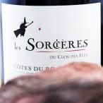 Les Sorcières Côtes du Roussillon 2017