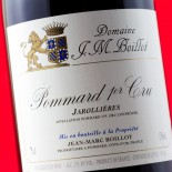 Domaine Jean Marc Boillot Pommard 1er Cru Jarollières 2011