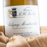Domaine Jean Marc Boillot Puligny-Montrachet 2015