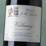 Jean Marc Boillot Volnay 2015