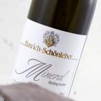 Emrich - Schönleber Mineral Riesling Trocken 2016