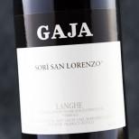 Gaja Langhe Sorì San Lorenzo 2016