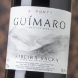 Guímaro A Ponte 2017