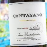 Cantayano