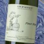 Ginglinger Pinot Blanc Infusion 2017