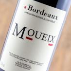 Jean Pierre Moueix Bordeaux 2016