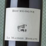 La Maison Romane Bourgogne 2017