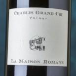 La Maison Romane Chablis Grand Cru Valmur 2009