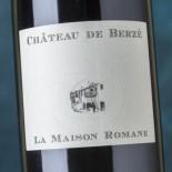La Maison Romane Macôn Château De Berzé 2015