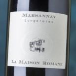 La Maison Romane Marsannay Longeroies 2016