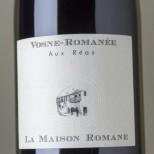 La Maison Romane Vosne-Romanée Aux Reas 2015