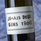 Jamais Deux Sans Trois Blanc 2016