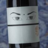 Niepoort Drink Me Nat Cool Bairrada 2019 - 1 L