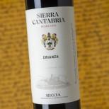 Sierra Cantabria Crianza 2015