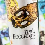 Tianna Bocchoris Blanco 2018