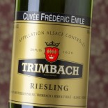 Trimbach Alsace Riesling Cuvée Frédéric Emile 2011